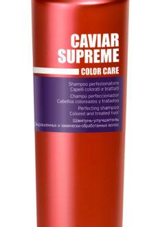 KayPro Caviar Supreme shampoo 1000ml-0